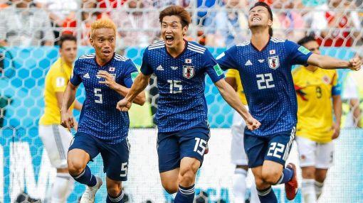 Japan bruh